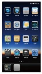 手机平台MLGEC5300