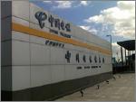浦东中国电信信息园